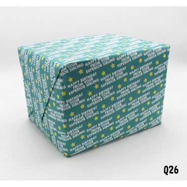 Superior Sibling Wrapping Paper