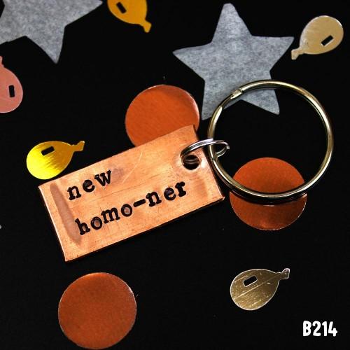New Homo-Ner Keyring