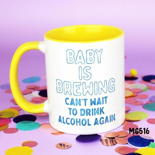 Baby Brewing Mug
