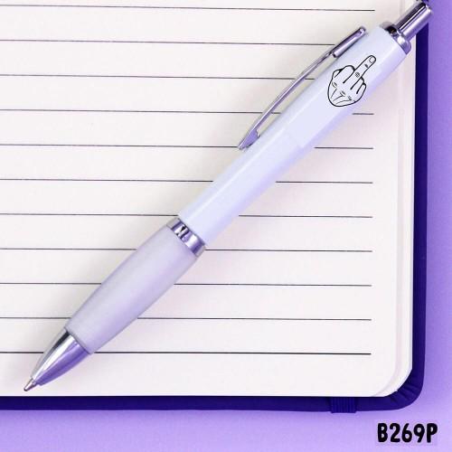 Middle Finger Pen