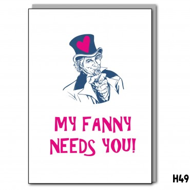 My Fanny Needs You