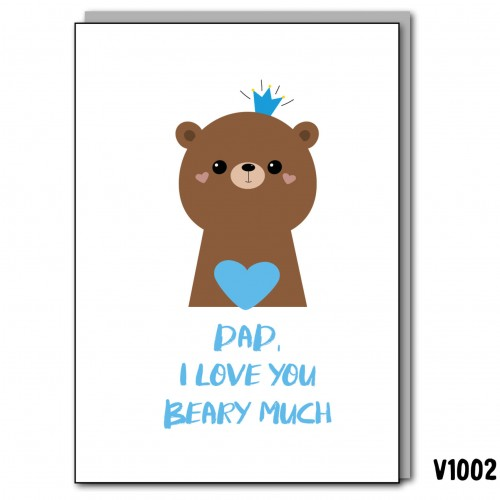 Beary Much Dad